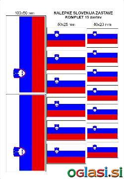 Nalepke Slovenija, I feel Slovenija, Grb, Zastava